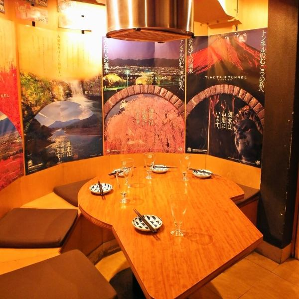 【B1F private room】 ■ 3 ~ 6 people ■ Here is a table private room.Feel free to come and join with a friendly group ♪ Recommended for gongs and more!