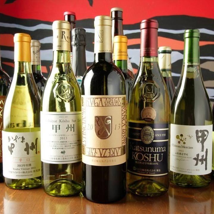 Koshu wine 60% OFF !!
