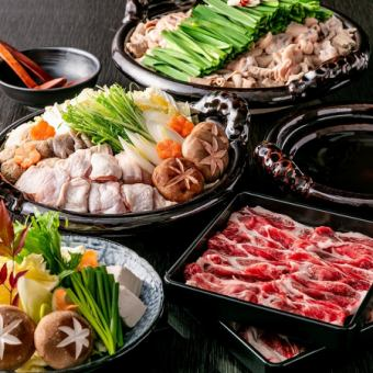 "Full 3 hours all-you-can-eat-and-drink ""Fukufuku course"" <9 dishes> Main hot pot, shabu-shabu, etc."