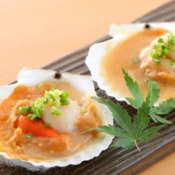 Scallop grilled miso
