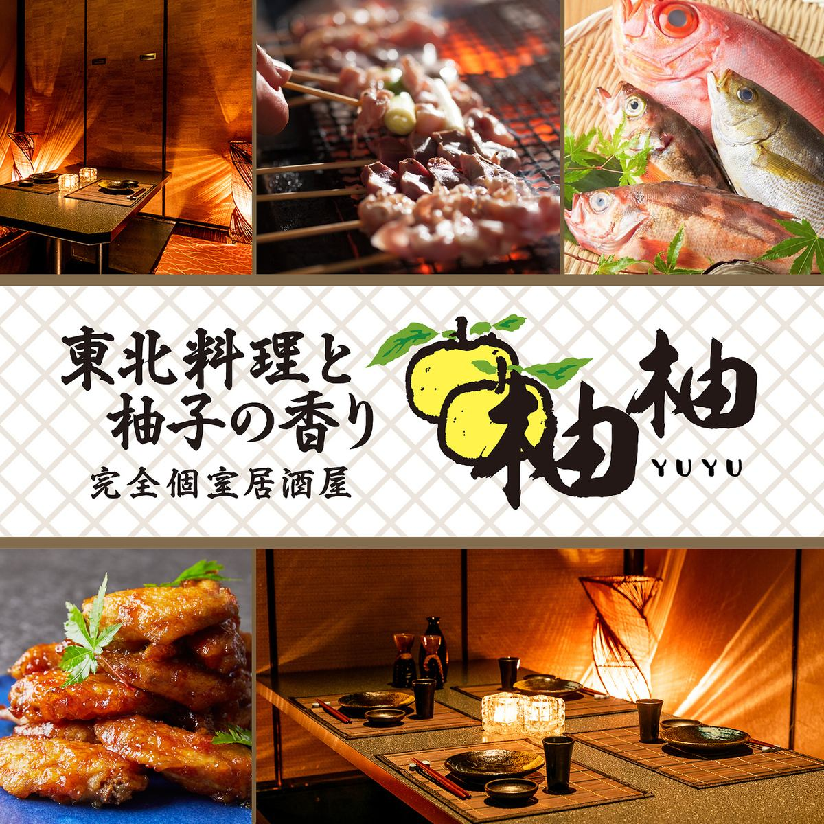 All-you-can-drink x full seating private room ☆ private room izakaya Yuzu Shizuoka station square store ☆ any number of private room izakaya ♪