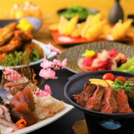 "All-you-can-drink all-you-can-drink for 3 hours in April! ""Yuzuan Course"" <9 dishes> 4 types of sashimi, beef steak, spring vegetable tempura"