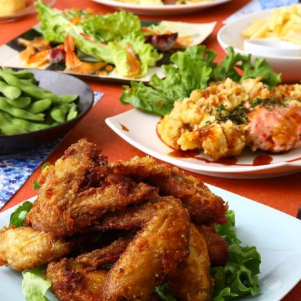 """5 월 맘껏 마시기 2.5 시간 함께! """"유자 꽃 코스""""<요리 8 품> 벚꽃 타르타르 치킨 남만 고집 닭 날개"""