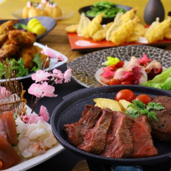 "All-you-can-drink 3 hours in May! ""Yuan course"" <9 dishes> 4 types of sashimi, beef steak, tempura with spring vegetables"