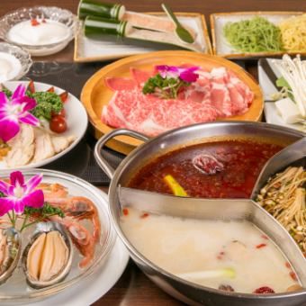 【The day OK !! All you can eat hot pot】 【Course only】 5980 yen (excluding tax)