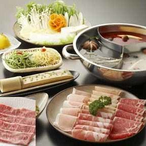 【On the day OK !!! Sanshin Dishuzen All-you-can-eat b-course】 【cooking only】 3980 yen (tax excluded)