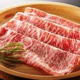特選黑毛和牛腰肉(120克)