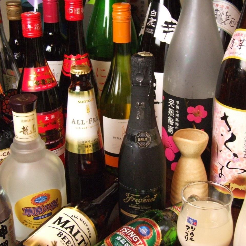 Abundant drinks ♪