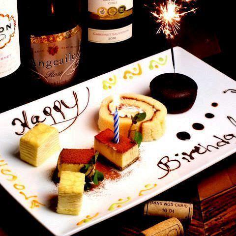 ★ Dessert plate free posting photos on SNS! ★