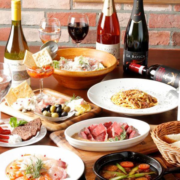 World wine buffet course is from 3500 yen ~