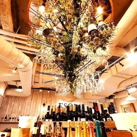 All you can drink about 100 kinds of wine ★