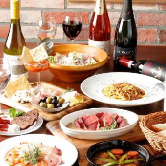 Cherry-blossom viewing party · Farewell party ★ Luxurious course with cherry steak ★ Time unlimited 100 kinds of wine buffet & others