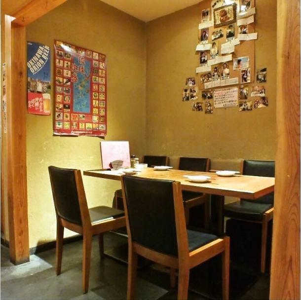 人気のお部屋です!●4名~6名様半個室でプライベート空間●プライベートな飲み会や少人数の歓送迎会など、周りを気にせず、お食事とおしゃべりをゆったりとお楽しみいただけます♪
