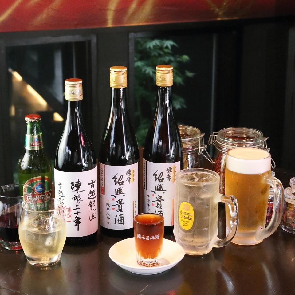 紹興酒·酸是380日元〜