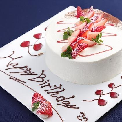 【誕生日・記念日に】自家製ホールケーキ