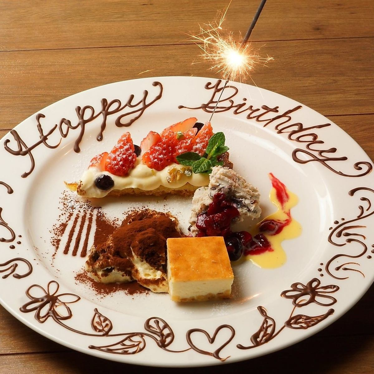 To a surprise on a special day! Dessert plate with coupons 1500 yen → 0 yen