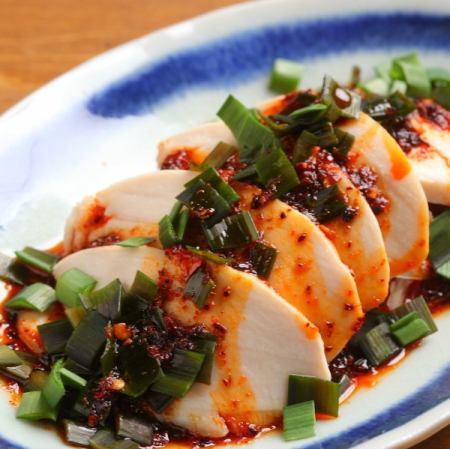流口水鸡〜面条sakai的特别的面条〜