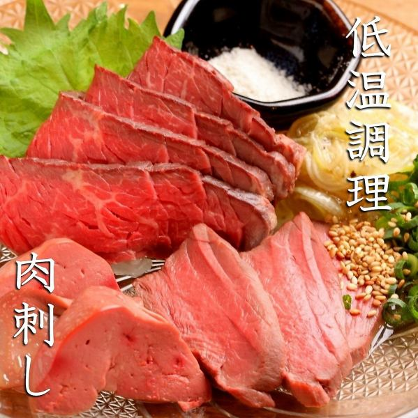 Tuna meat sashimi that cooked slowly cooked 1000 yen → 500 yen with coupon usage!