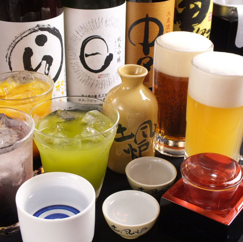 2H free drink all you can afford 1500 yen