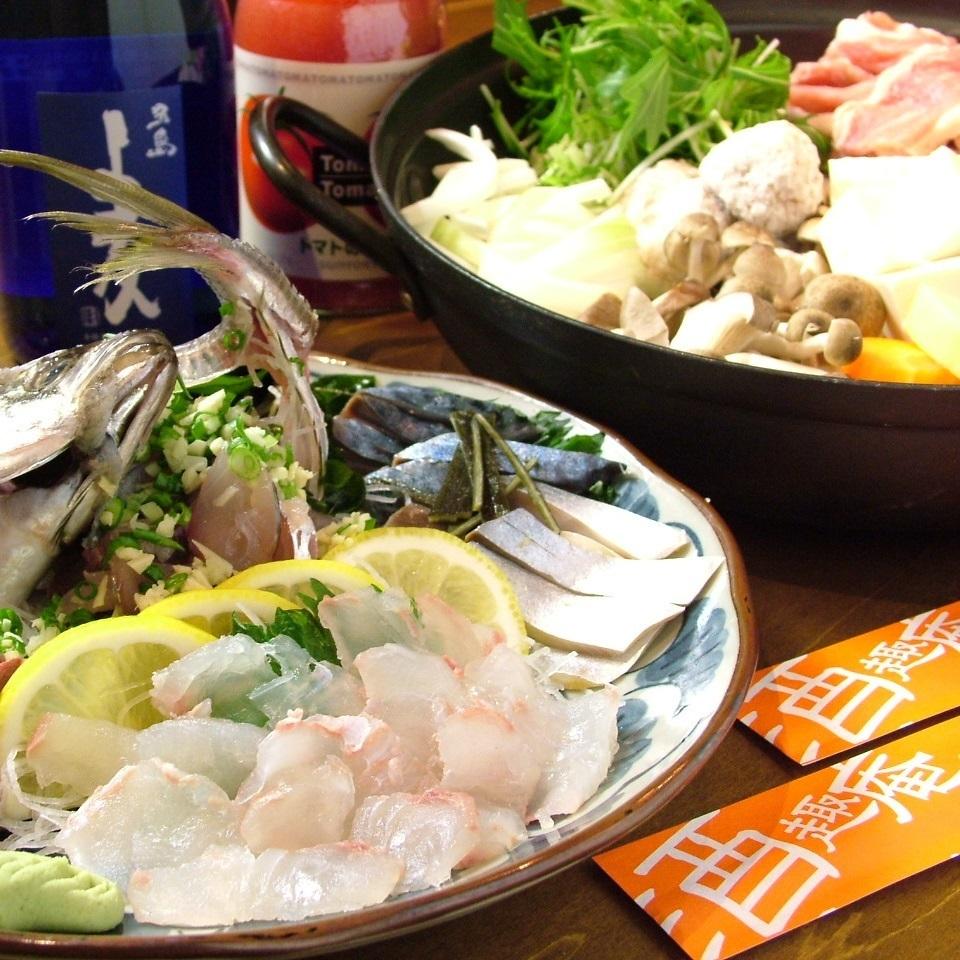 4,200 yen course with sashimi