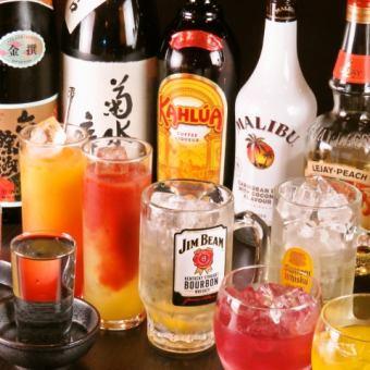 所有你可以喝2H单项!男2000日元/女1500日元