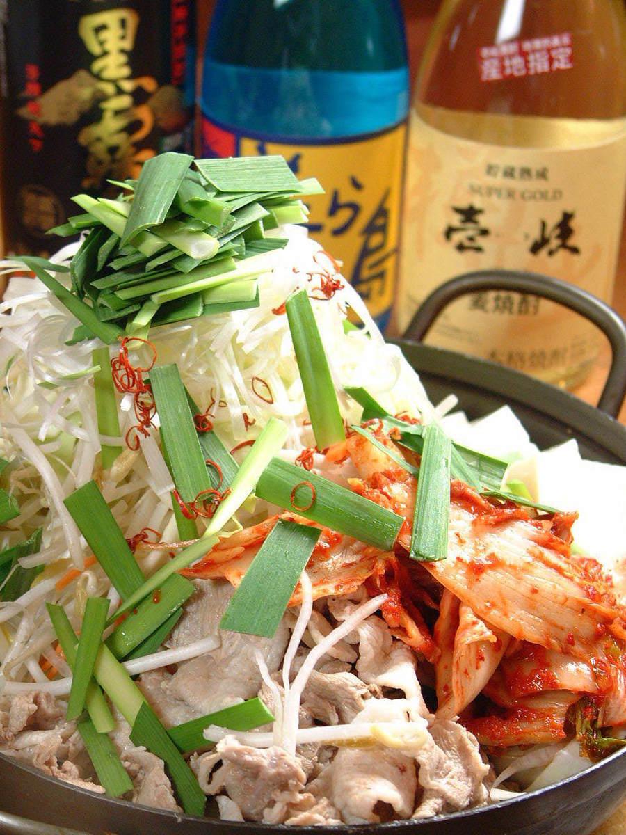 キムチ鍋・鶏柚子鍋