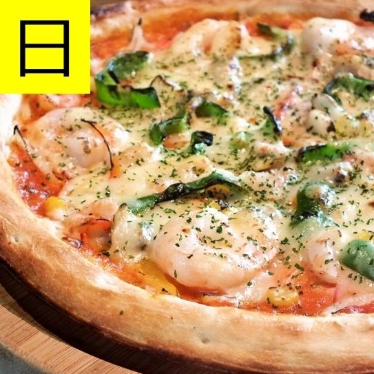 【日】気まぐれピザ