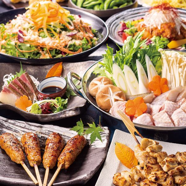 "【Numazu Private Room Izakaya】 Our most popular No.1 banquet course ""Yuzu Shizuku"" is perfect for corporate banquets and entertainment etc. with a complete private room affirmation!"