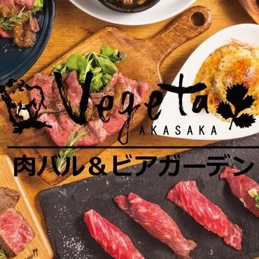 Exquisite ★ Beef red meat steak & raclette cheese is popular! A5 Kuroge Wagyu beef sushi ◎ course 4000 yen