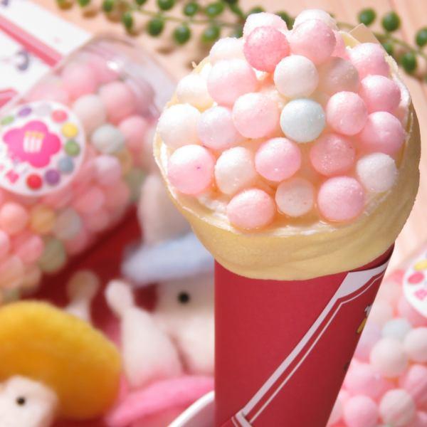 鮮やかな彩り☆カラフルハッピー550円☆上に乗っているまん丸お菓子は縁起もの、香川県の伝統品「おいり」