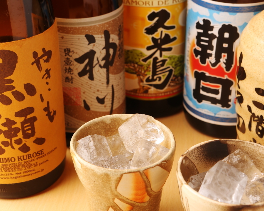 We also have a variety of shochu.