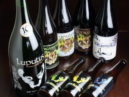 ルプルス醸造所
