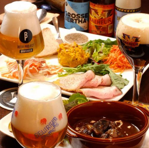ベルギービール×こだわりのお料理☆