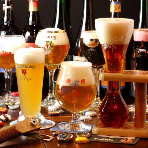 あなたの至高の一杯がここに!?ベルギービールで乾杯を♪