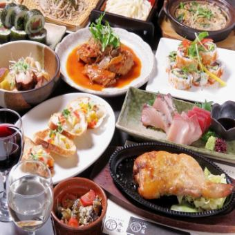 Seasonal cuisine A variety of true original courses 4000 yen 2.5 H with unlimited drinks & one person free of charge for 10 people or more