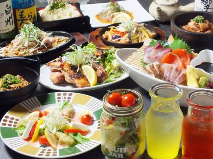 【Women's Party Limited Course】 3 hours with all you can drink 8 items 3500 yen!