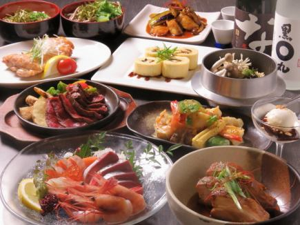 Sashimi Saki and seasonal cuisine 5000 yen course 2.5 H with unlimited drinks & 1 person free of charge for over 10 people