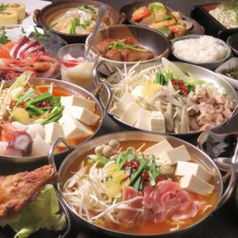 Choice of hot pot course (4 pots with pork, Tige and seafood) 4500 yen 2.5 H with unlimited drinks & 1 person free of charge for over 10 people