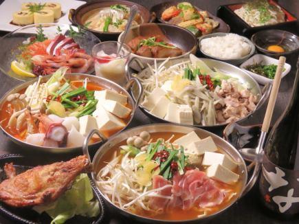 選べる鍋コース(もつ鍋4種・豚チゲ・海鮮チゲ)4500円 2.5H飲み放題付&10名以上で1名無料