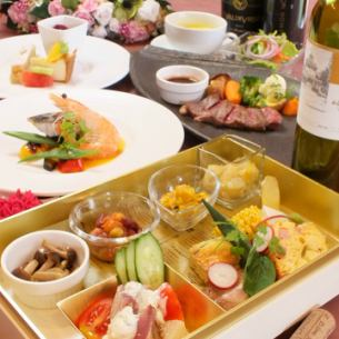 French BENTO <ensemble> ※ The main dish is two items of fish and meat