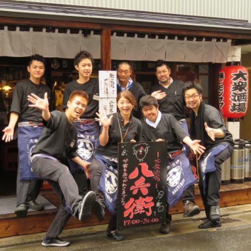 ホットペッパーに新登場!九州料理が楽しめるお店「八兵衛」