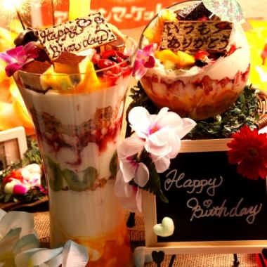 ★ A birthday or surprise ★ Asian 5 biggest benefits you can choose celebrate the leading role ⇒ 0 yen!