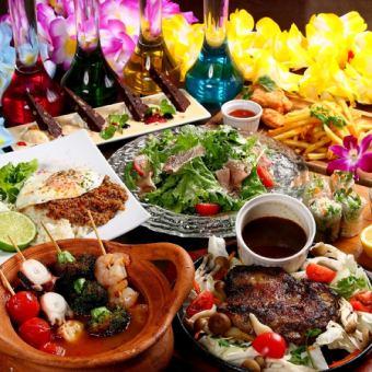 【アジアン料理よくばりコース】食べるトムヤムクン&ファヒータ等全7品!120分飲放付き2500円
