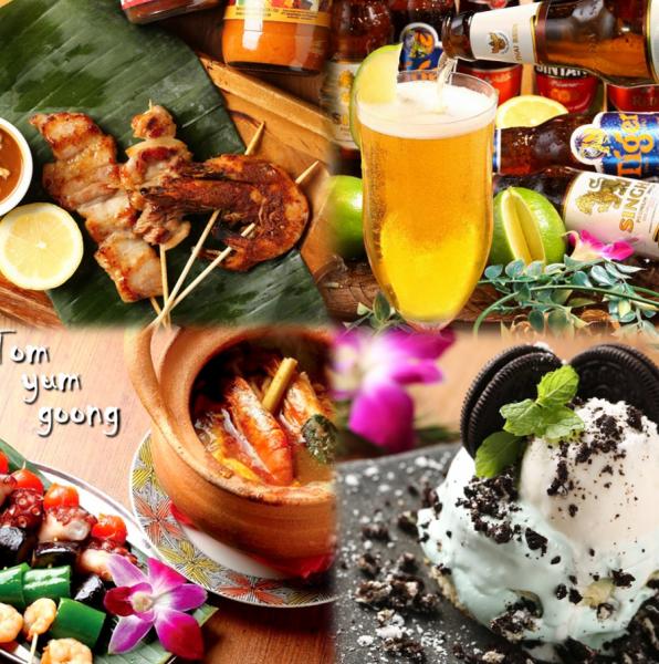 【リニューアルOPEN】リゾート空間でアジア料理を♪