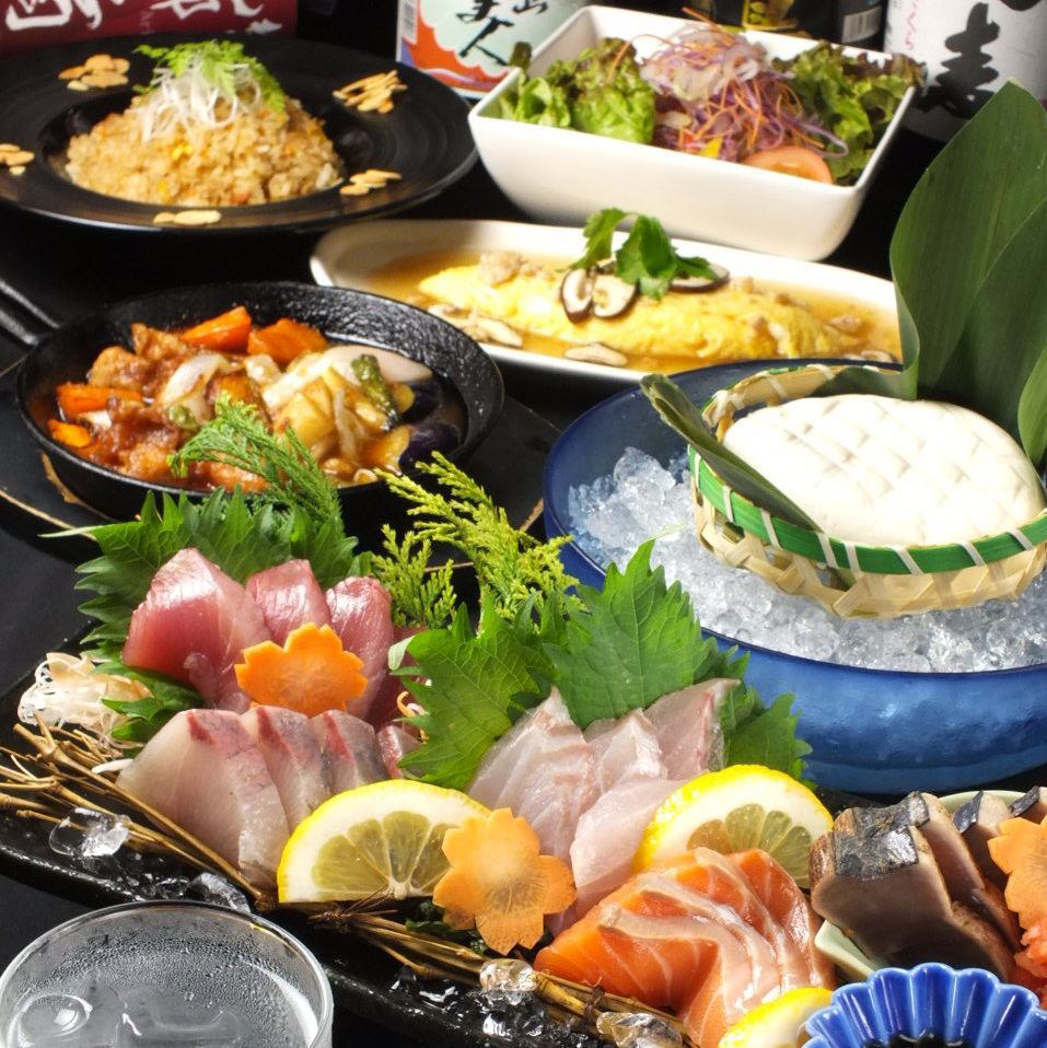 Fresh fish arrived on that day is recommended ♪ Brilliant specialties and fresh seafood! Private room enrichment ◎