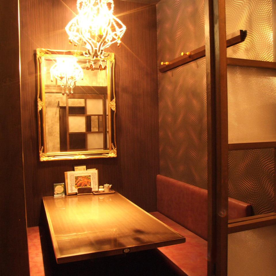 Loose private room ☆ 6 people