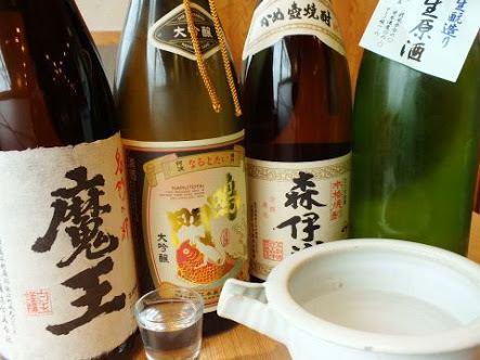 徳島の銘酒が集う店!
