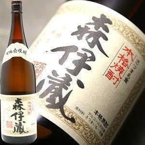 芋焼酎・森伊蔵