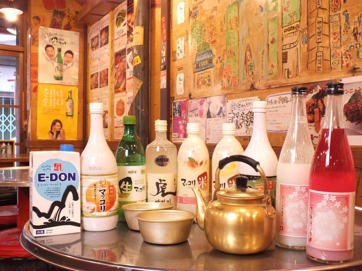 韓国ならではのお酒