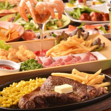 【Including draft beer 2.5 hours with all you can drink】 ★ Autumn Banquet version ★ American Steak course 4000 yen